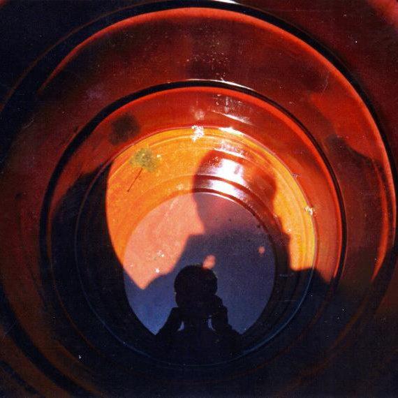 Looking Inside (photo)