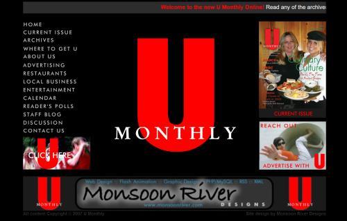 U Monthly Online screenshot